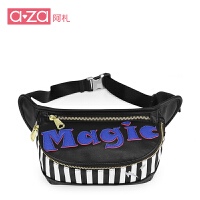aza阿札春夏新款女包包 有氧个性时尚潮流运动怀旧跳跳糖腰包2565