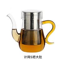 红茶杯花茶壶红茶茶具玻璃茶具过滤隔耐热不锈钢内胆冲茶器泡茶壶