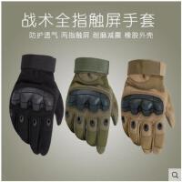 手套耐磨透气登山战术训练防割骑行户外军迷多功能特种兵全指男女运动手套