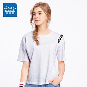 [尾品汇价:47.9元,20日10点-25日10点]真维斯女装 夏装 开隆印花圆领短袖T恤