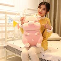 可爱情侣福猪毛绒玩具公仔布娃娃猪韩国萌搞笑暖手抱枕手捂女生