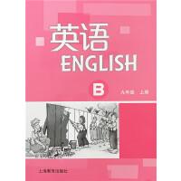 上教版深圳初三9九年级上册英语综合练习册B 上海教育出版社