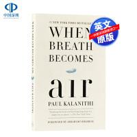 现货 当呼吸化为空气英文原版 When Breath Becomes Air英文版 当呼吸成为空气英语书籍 一位患癌大