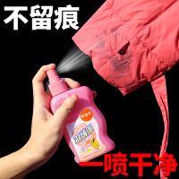 羽绒服干洗剂家用洗涤剂免水洗喷雾衣物清洗去油渍衣服清洁kl9
