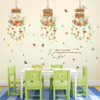 墙贴可移除 儿童房客厅卧室沙发背景墙贴纸 窗台玻璃可爱清新花蓝 清新花篮 大