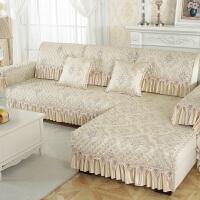 欧式沙发垫四季通用布艺防滑全包现代简约客厅组合沙发套罩巾全盖
