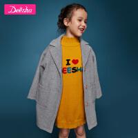 【4件2折价:131】D笛莎童装女童呢大衣冬装新款中大童外套儿童韩版女童上衣