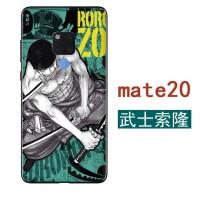 华为手机壳p20 p30日本动漫nova4e海贼王3浮雕2s mate20pro女plus