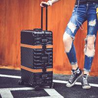 个性高档铝框行李箱拉杆箱万向轮旅行箱20寸防刮花登机箱