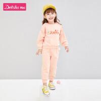 【2件5折价:99】笛莎童装女童套装2020春新款儿童时髦洋气两件套女孩休闲运动套装