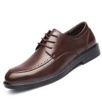 Aokang/奥康男鞋新款商务正装男士皮鞋真皮男单鞋