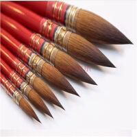 德国达芬奇亚洲限定版 中国红 野生貂毛古典水彩画笔 达芬奇水彩笔 单支装