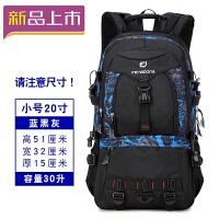 2018背包双肩包男旅行包大容量韩版户外登山包男士运动多功能旅游背包