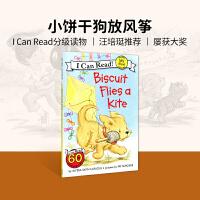 英文原版 Biscuit Flies a Kite [4-8岁]