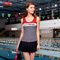 李宁泳装女 两件套裙式保守温泉游泳衣 小胸聚拢 遮肚显瘦无钢托