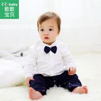 【尾品汇专区:买4免3】歌歌宝贝  婴幼儿连体衣 宝宝纯棉贴身哈服