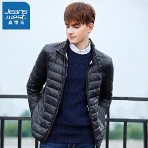 [每满400减150]真维斯羽绒服男轻薄 冬装男士立领韩版短款冬季情侣外套
