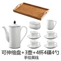 欧式咖啡杯碟套装 简约手描下午茶整套家用办公室红茶杯具配架子 线条咖啡具4杯碟 包含伸缩盘 16件