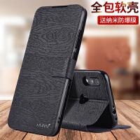 红米7手机壳红米note7保护皮套note7pro翻盖式红米6防摔redmi全包外壳软壳硅胶小米商务
