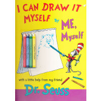 I Can Draw It Myself, By Me, Myself (Little Golden Book, Dr