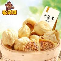 【巴灵猴_无花果250g*2袋】新疆阿图什特产干果蜜饯零食 无花果干 坚果休闲小吃
