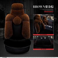 新款冬季座套保暖通用汽车坐垫羽绒冬天短毛毛绒车套全包小车座套