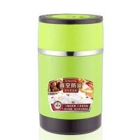 304不锈钢保温饭盒 真空保温桶 学生提锅 2层3层焖烧壶