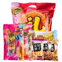 徐福记大礼包550g糕点饼干沙琪玛点心送友儿童年货零食拎包礼包