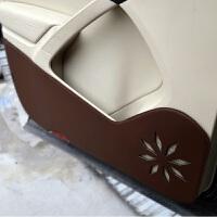奔腾b50 x80 b30 新b70 b90 汽车内饰改装专用防护垫车门防踢垫 黑色黑线 (留言车型)