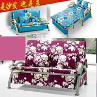 【支持礼品卡】现代简约卧室双人沙发床可拆洗折叠1.8米1.5米小户型多功能沙发床p7h