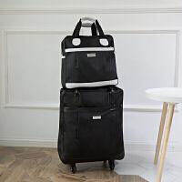 拉杆箱女箱儿童行李箱拉箱箱包行李箱拉杆箱布箱拉杆包旅行包女拉杆袋手提短途旅游韩版轻便简约登机箱行李袋 拉杆箱拉杆箱20