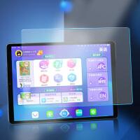 步步高家教机S5钢化膜11英寸学生平板电脑屏幕防爆碎屏膜S5C保护膜紫光护眼抗蓝光玻璃膜S5贴膜