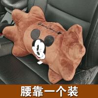 汽车腰靠护腰卡通可爱创意车用靠背座椅腰枕靠垫腰垫头枕套装四季