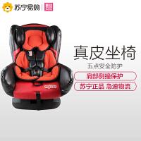 童佳贝贝儿童安全座椅汽车婴儿宝宝0-4岁车载简易新生儿可坐可躺