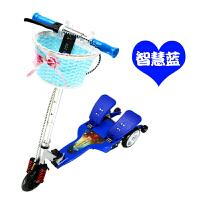 【当当自营】儿童可折叠升降双踏车双翼便携滑板车踏踏车踏板车三轮车轮滑滑板 蓝色