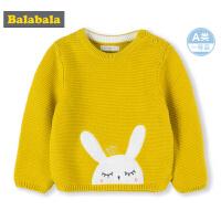 巴拉巴拉女童秋冬套头毛衣婴儿线衫儿童针织衫2018新款纯棉时尚潮