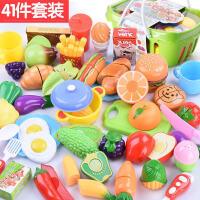 儿童切水果玩具过家家厨房组合蔬菜宝宝男孩女孩切切切乐套装