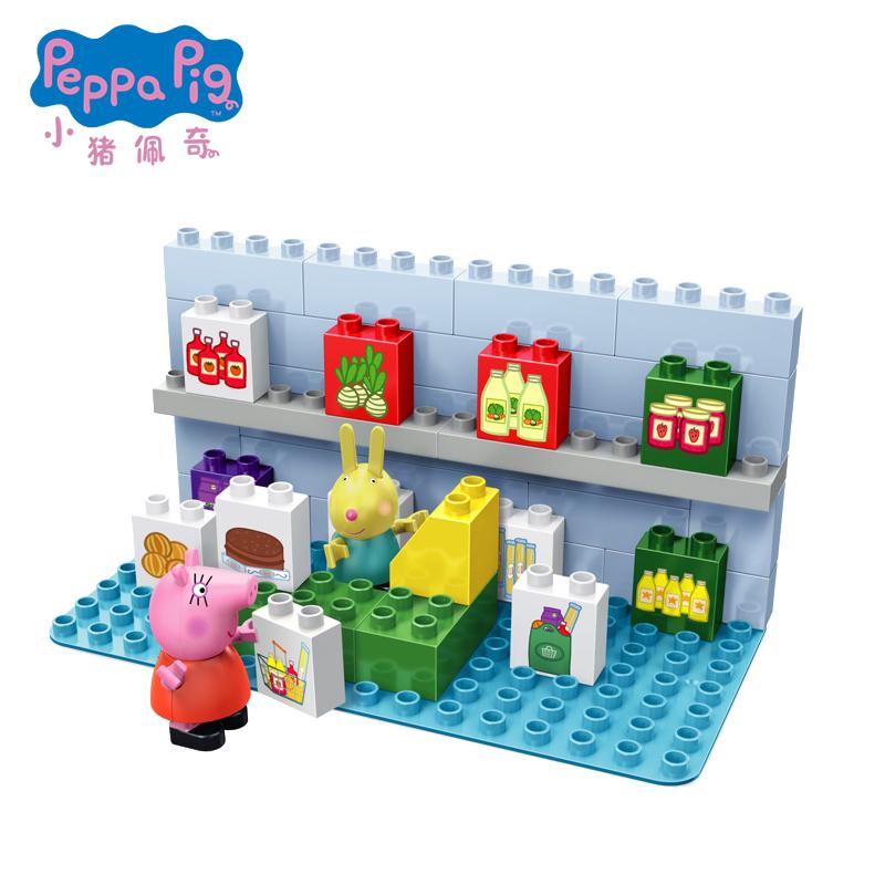小猪佩奇玩具仿真过家家早教益智力开发1-3岁积木公仔玩偶套装 超市购物