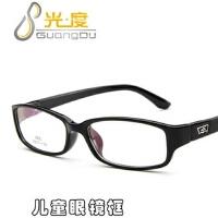 新款儿童近视眼镜框2805 可配近视眼镜 可爱儿童眼镜框架