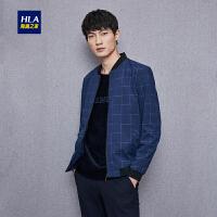 HLA/海澜之家棒球领格纹夹克2018秋季热卖时尚有型男士外套
