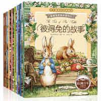 【下单领50元券】彼得兔的故事书经典绘本全集8册 彩图注音版 彼得兔和他的朋友们 3-6岁幼儿童睡前亲子读物