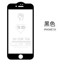 苹果7plus钢化膜 i8p全屏覆盖iphone7防指纹贴mo全玻璃包边硬边5d手机膜屏幕保护透明防