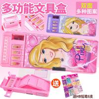 文具盒女孩小学生芭比公主多功能塑料双面儿童大容量铅笔盒可爱卡通自动幼儿园韩国创意1-3年级笔盒
