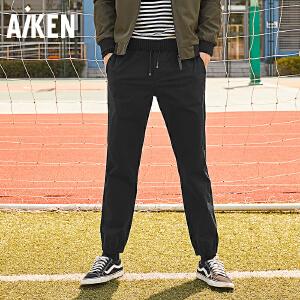 Aiken休闲裤男2017秋季新款男士黑色运动裤纯色户外收脚长裤束脚