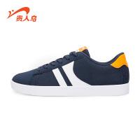 贵人鸟板鞋韩版 新款男鞋时尚潮流滑板鞋男子百搭运动鞋E69329