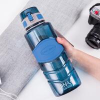 户外便携水壶太空杯学生塑料杯大容量水瓶1500ml健身运动水杯
