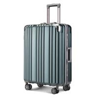 【可用礼品卡】USO拉杆箱20/24英寸万向轮行李箱男女金属包角箱