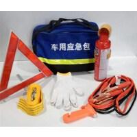 车载应急救援包自驾游汽车用品随车维修胎压表工具箱套装7件