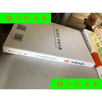 【二手旧书9成新】广西特产宝典