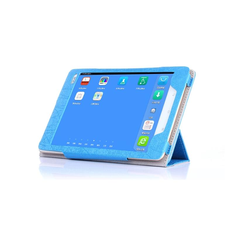 20190721051435442步步高家教机smart S1保护套 学习机S1 pro学生平板电脑壳皮套
